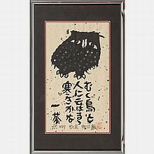 Iwao Akiyama (1921-2014) Owl, 1977, Woodcut in colors,