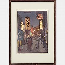 Toshi Yoshida (1911-1995) Sinjuhn, Woodcut,