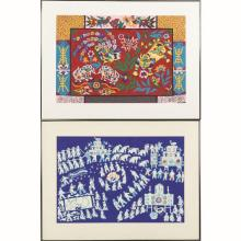 Two Chinese Tempera Paintings on Paper by Various Artists, ca. 1985,