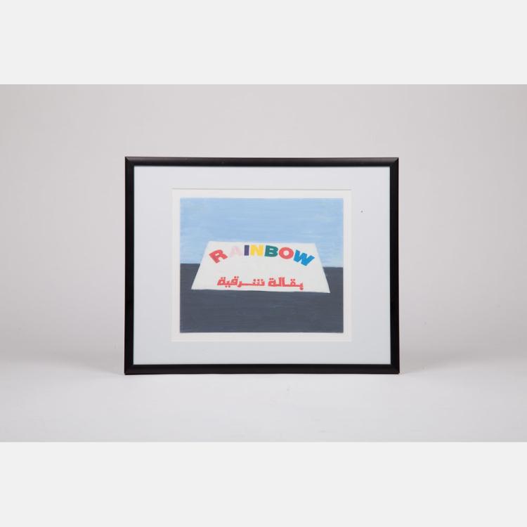Lucas Reiner (b. 1960) Rainbow, Reverse acrylic on mylar,