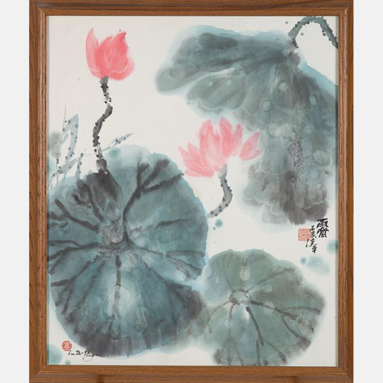 Lu de Ping (20th Century) Water Lilies, Watercolor on paper,