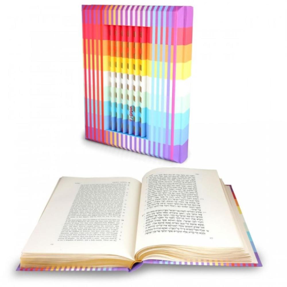 Yaacov Agam - The Rainbow Torah