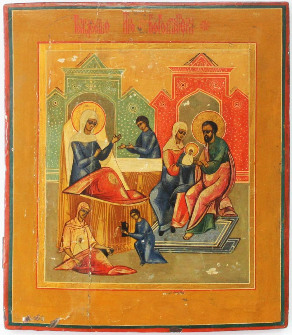 Unknown Artist - Birth of the Mother of God (Russian