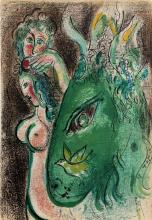 Paradise II by Marc Chagall