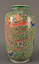 Chinese Famille Verte Vase size: 12.5 tall