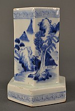 Blue and White Porcelain Brush Pot size: 5