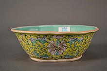 Chinese Bowl size: 6.5