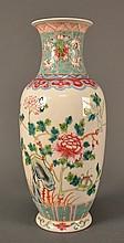 Chinese Famille Rose Vase size: 9.5
