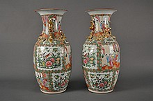 A Pair of Rose Medallion Vases size: 17.5