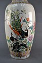 Large Chinese Porcelain Vase with Peacocks