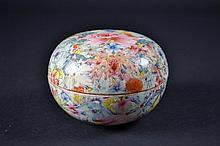 Chinese Porcelain Covered Bowl - Flowers Size : 5