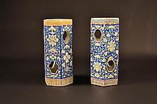 Pair of Chinese Hat Stands Size : 10 3/4