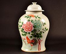 Chinese Porcelain Republic Jar with Calligraphy