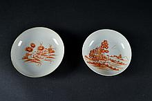 Pair of Chinese Iron Red Saucers Size : 6