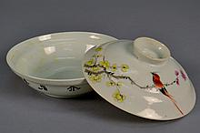Chinese Republic Porcelain Bowl and Cover 6 1/4
