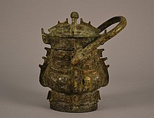 Chinese Bronze Pot Archaic Design 10 1/2