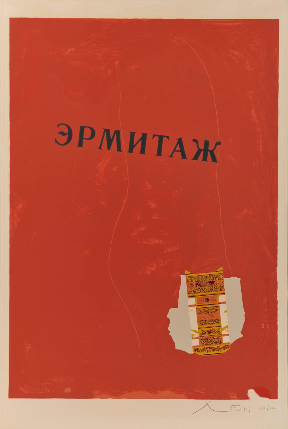 ROBERT BURNS MOTHERWELL, (American, 1915-1991), Hermitage, 1975, lithograph and screenprint, sight: 45 1/2 x 31 in., frame: 54 x 39 1/2 in.