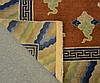 Image 2 for CHINESE RUG, ca. 1920;