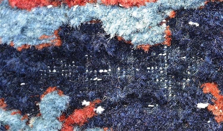 BIDJAR CARPET, Persia;