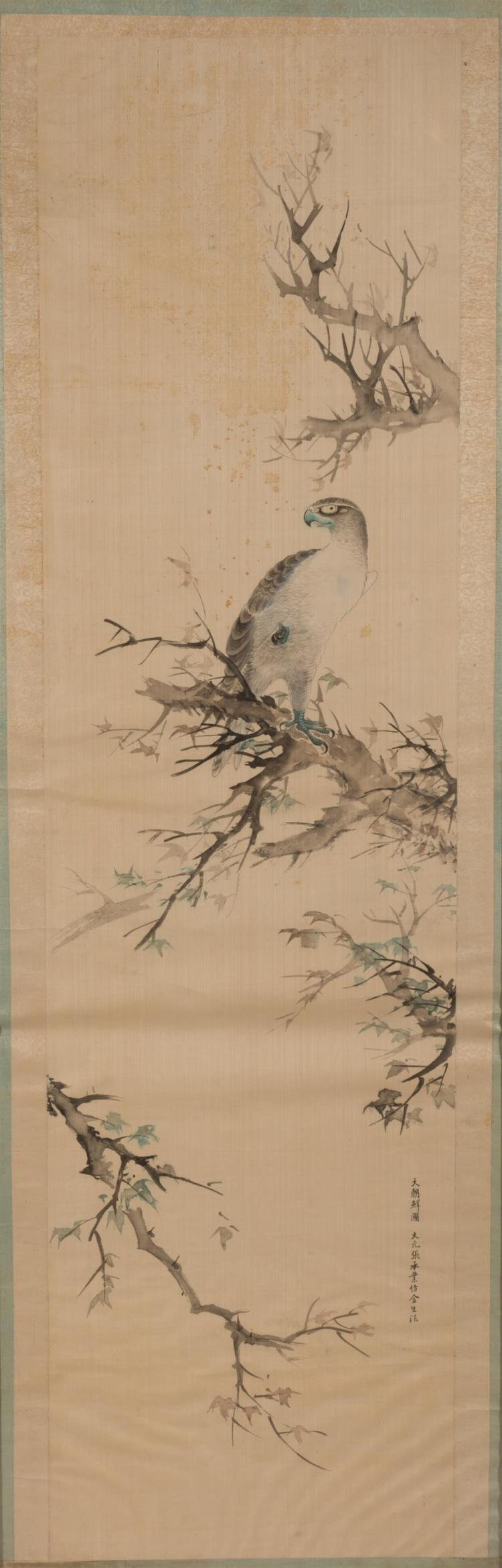 Three Chinese Framed Watercolor Paintings on Silk