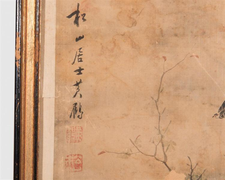 Five Miscellaneous Framed Asian Paintings