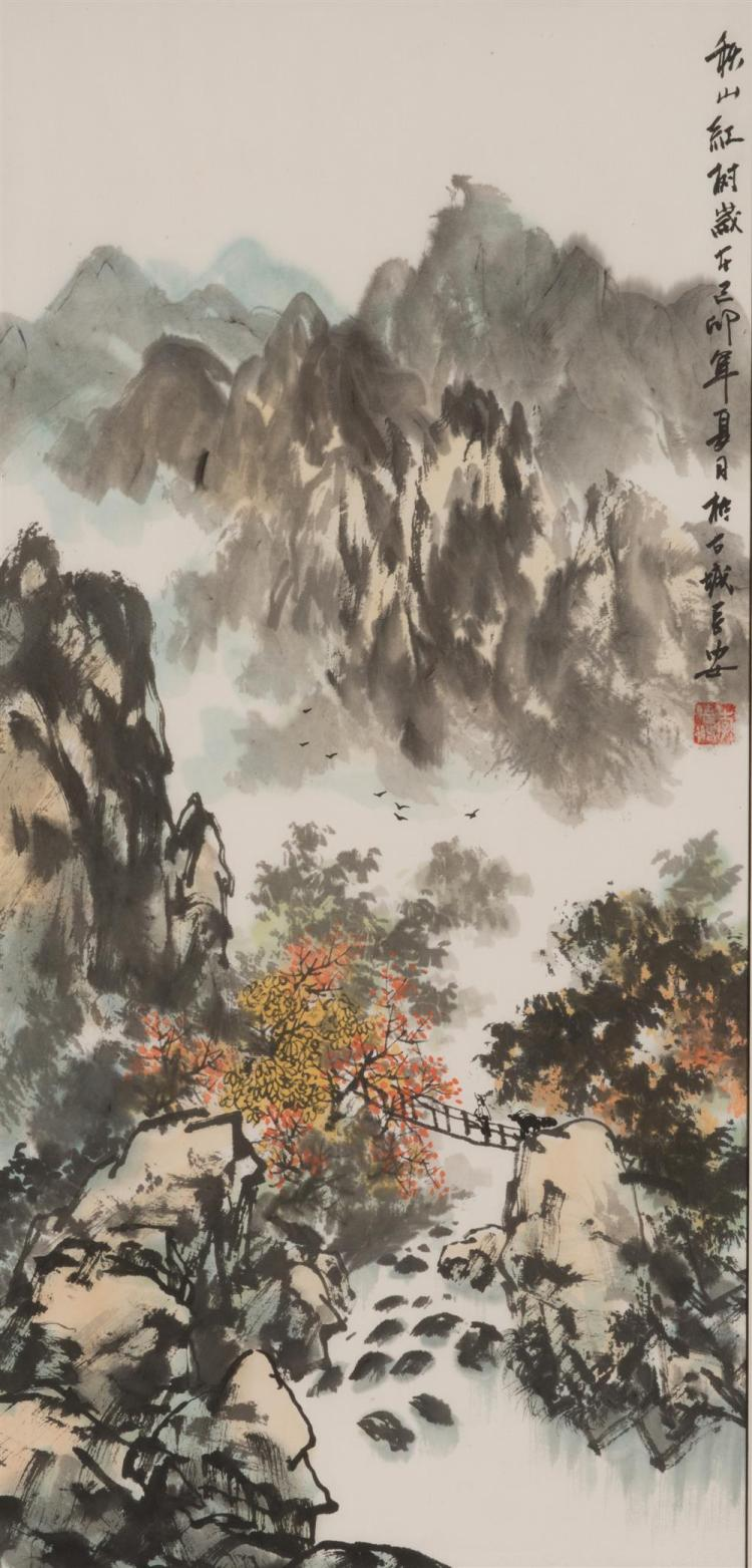 Pair of Chinese Landscape Paintings
