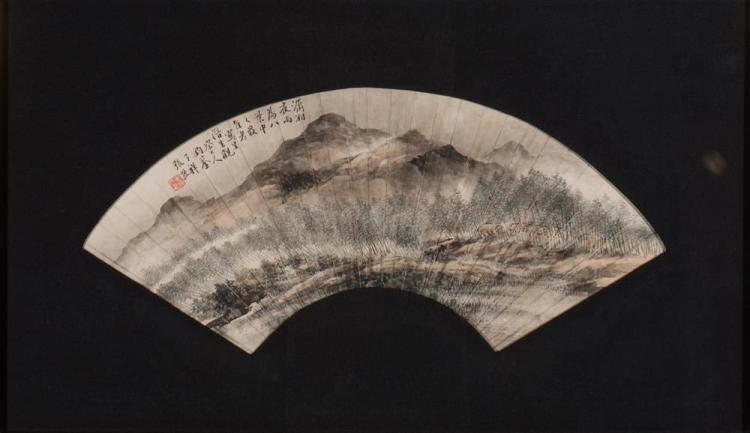 Chinese Fan Painting, bearing calligraphy and artists seal