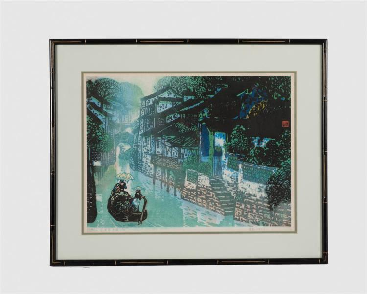Chinese Wood Block Print, bearing calligraphy and artists seal, dated 1985.3 and numbered 44/100; image: 12 3/4 x 17 1/4 in.; framed: 19 x 23 1/2 in.