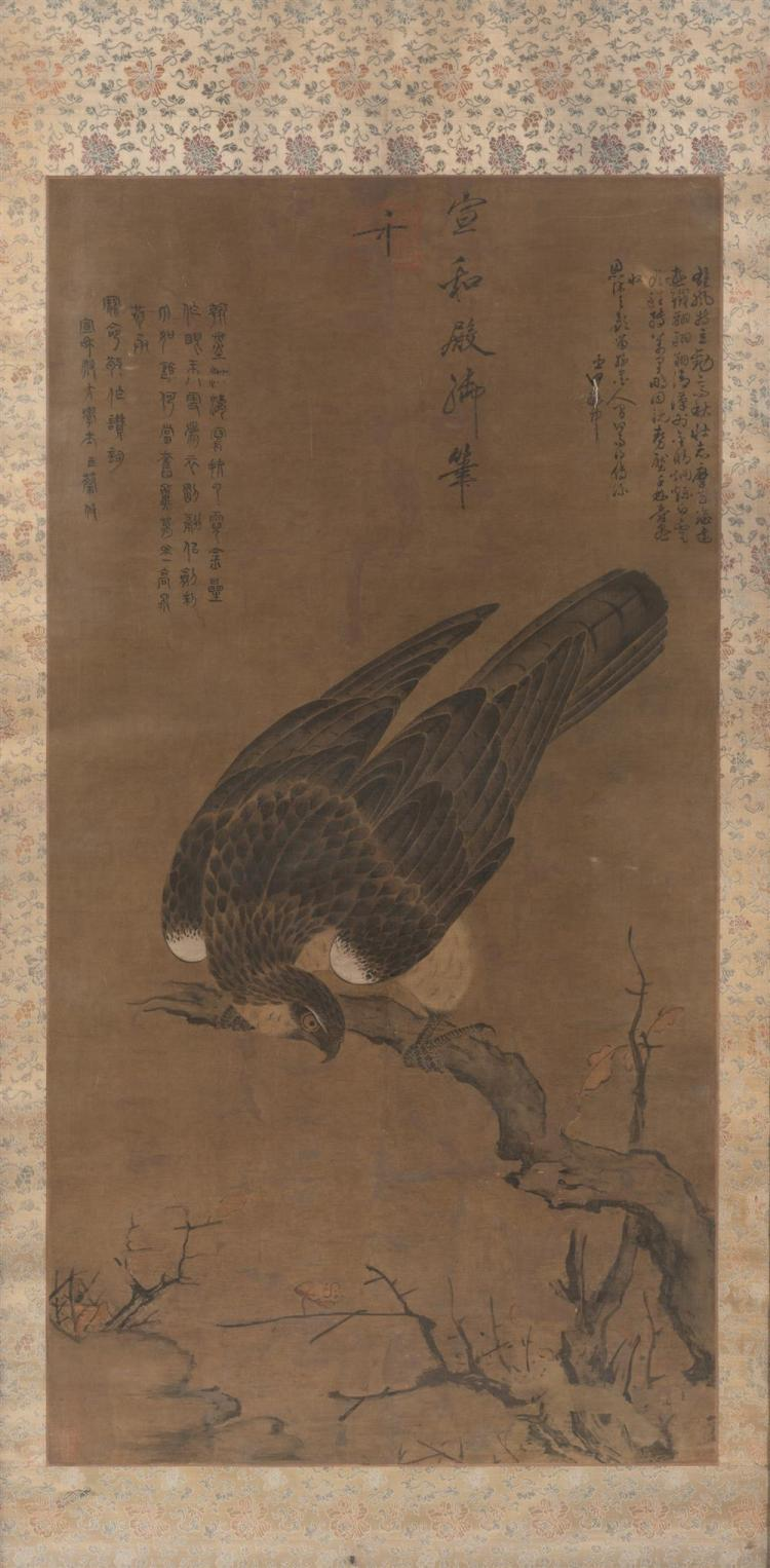 Chinese Framed Scroll Painting