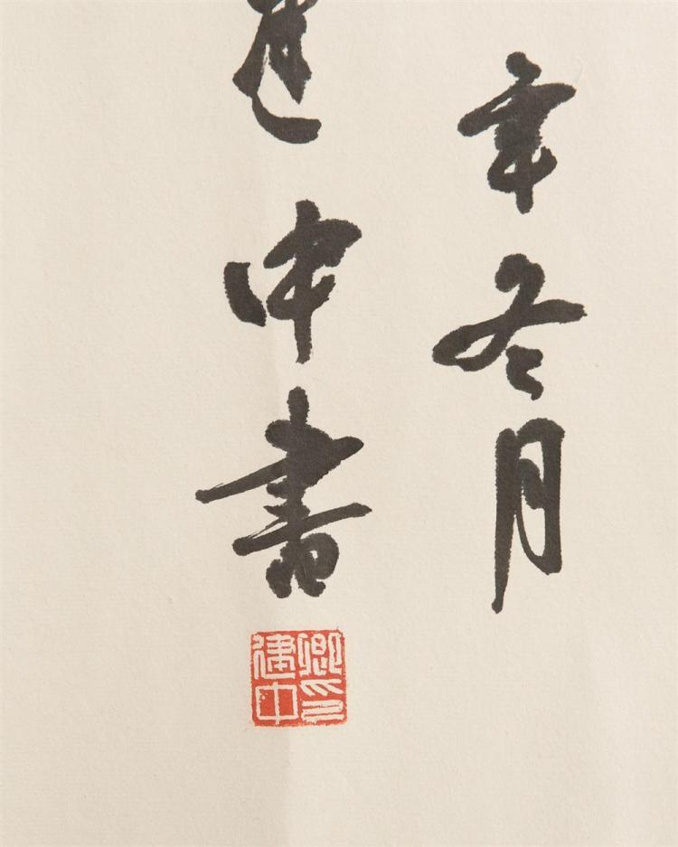 Chinese Calligraphic Scroll Painting