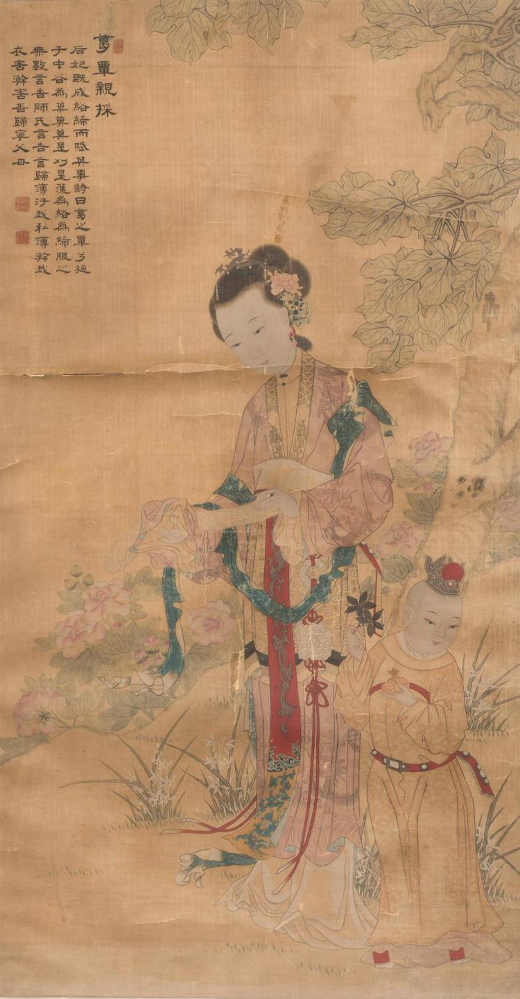 Two Chinese Framed Scroll Paintings