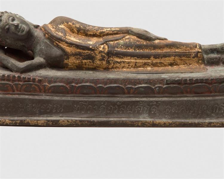 South East Asian Bronze of a Reclining Deity