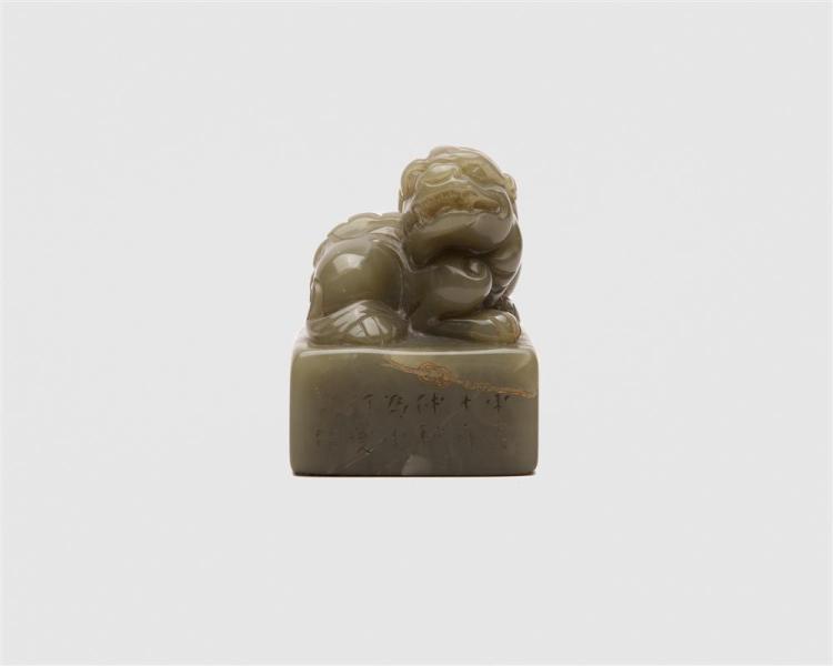 Carved Hardstone Foo Lion Seal