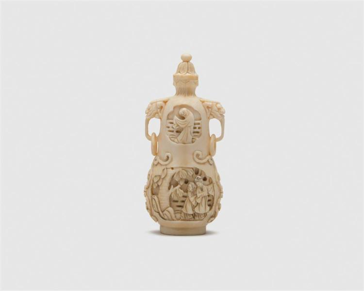 Collection of Five Chinese Carved Snuff Bottles