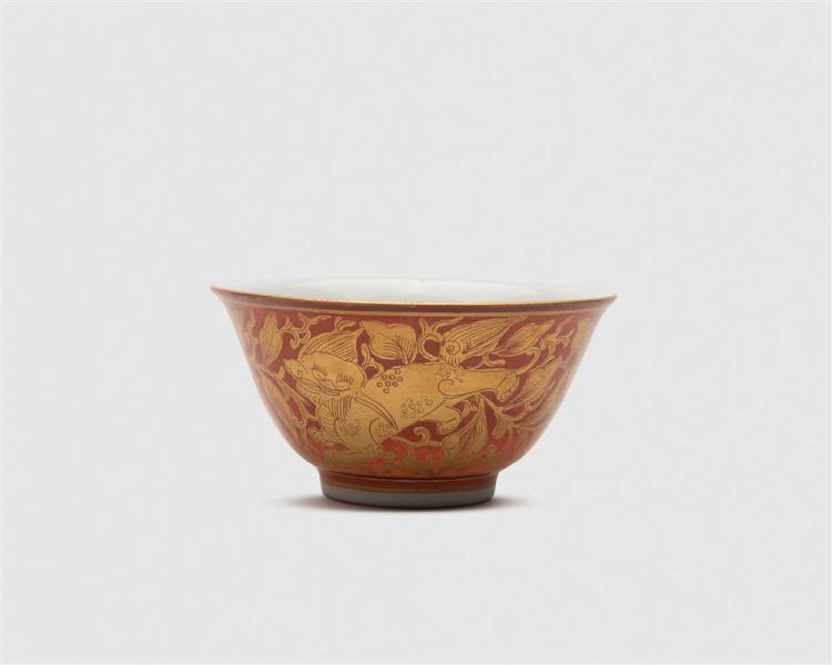 Chinese Porcelain Teacup, with gilt floral and animal decorations, signed with underglaze blue characters on base; together with Two Yellow Peking Glass Cups