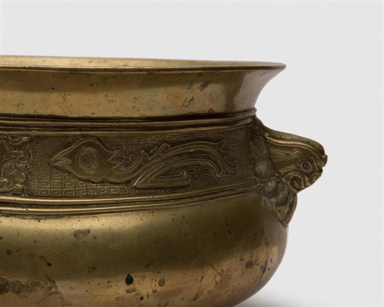 Chinese Bronze Footed Censer