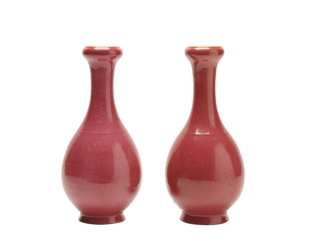 Pair of Chinese Raspberry Porcelain Vases, early 20th century, bearing reign marks on bases