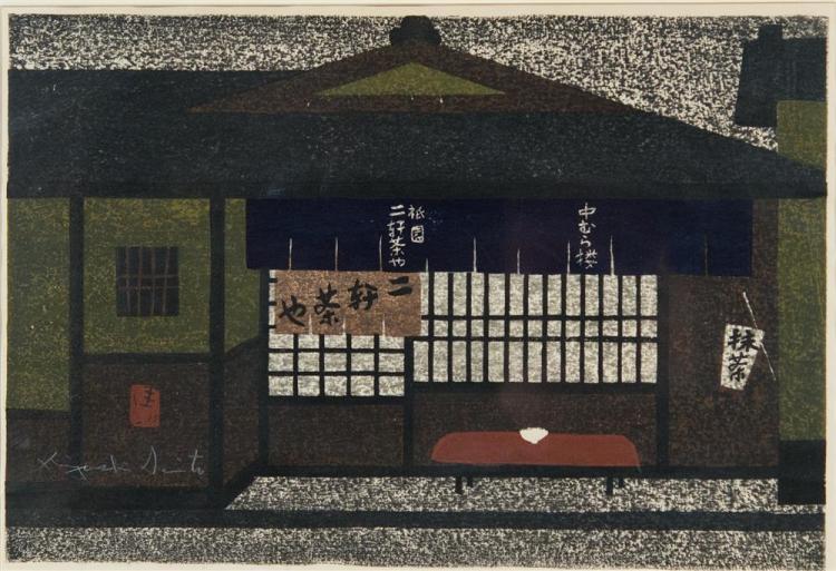 KIYOSHI SAITO, (Japanese, 1907-1997), TEAHOUSE, OCHA, 1950, woodblock, plate: 10 x 15 in. (frame: 17 1/2 x 22 in.)