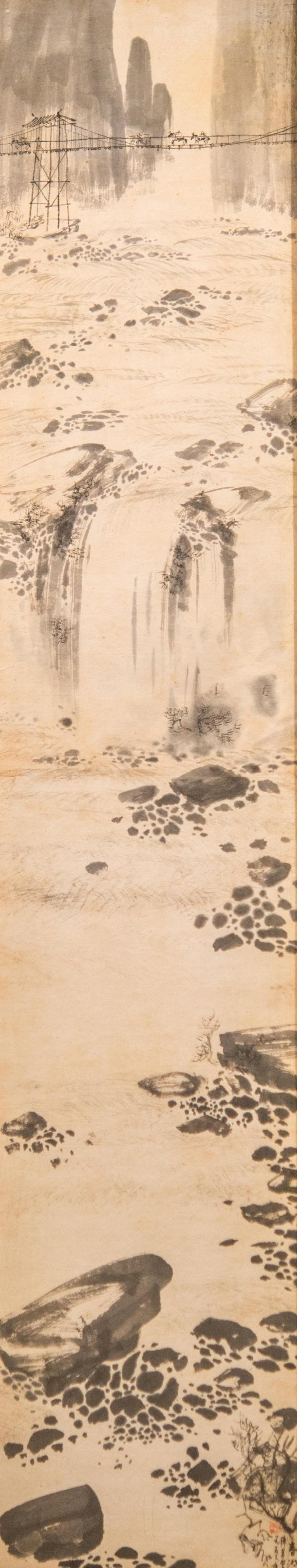 CHI KWAN CHEN, (Chinese, 1921-2007), SOUND OF THE SPRING FLOOD, ca. 1953, watercolor, 47 1/2 x 9 1/2 in. (original frame: 48 1/4 x 1...