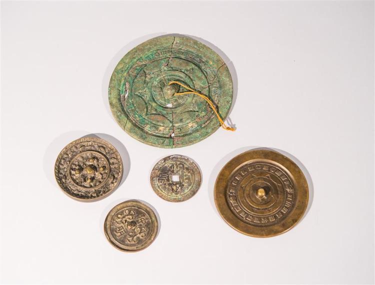COLLECTION OF FOUR CHINESE ARCHAIC BRONZE STYLE MIRRORS; together with A CHINESE ARCHAIC STYLE BRONZE RITUAL DISC