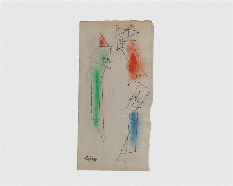 LYONEL FEININGER, (American/German, 1871-1956), Untitled (Three Ghosties), ink and watercolor, 6 1/2 x 3 1/4 in.