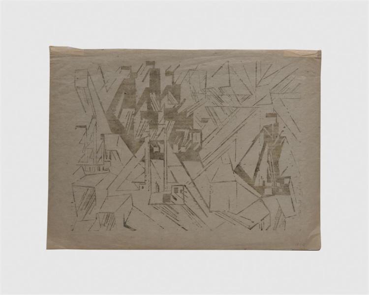 LYONEL FEININGER, (American/German, 1871-1956), Marine (Marine) [Prasse W77], woodcut, 11 1/4 x 15 in.