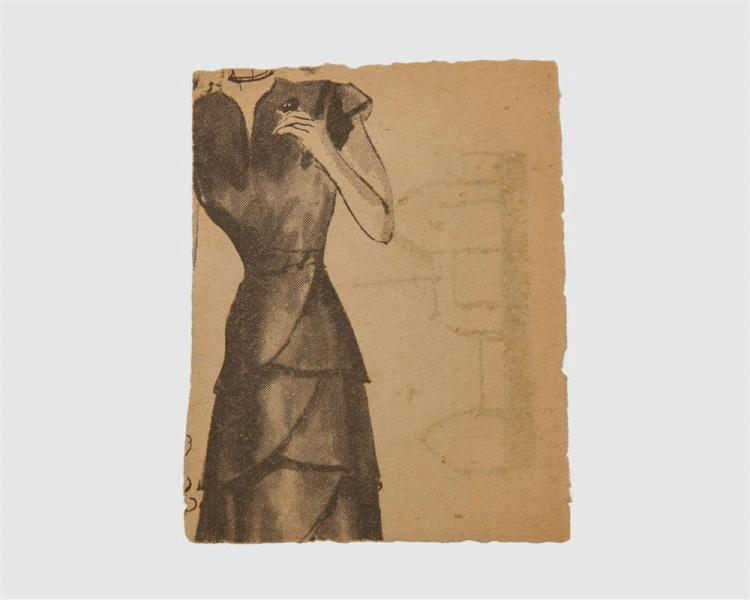 LYONEL FEININGER, (American/German, 1871-1956), Gebaude mit Funf Sternen (Buildings with Five Stars) [Prasse W262], woodcut, 2 1/2 x 2 1/2 in.