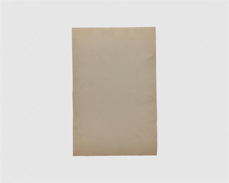 LYONEL FEININGER, (American/German, 1871-1956), Manhattan 3, Stone 2 [Prasse L19], lithograph on Rives paper, plate: 9 7/8 x 8 in.