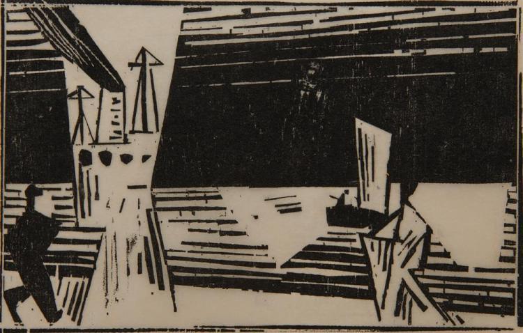 LYONEL FEININGER, (American/German, 1871-1956), Marine 2 - mit zwei Figuren am Strand (Marine 2 - with two figures on the beach) [Prasse W241], woodcut on thin tissue paper, 6 3/8 x 10 in.