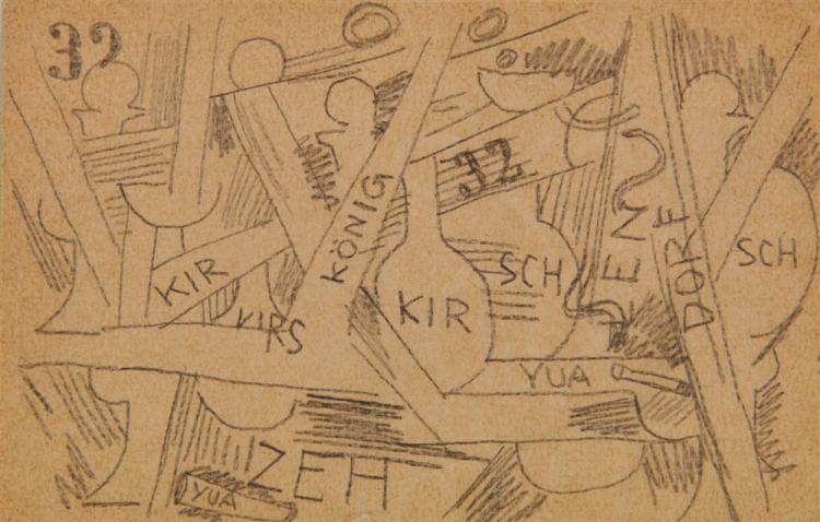 KARL SCHMIDT-ROTTLUFF, (German, 1884-1976), Two Postcards, pencil and colored pencil, each 5 1/2 x 3 1/2 in.