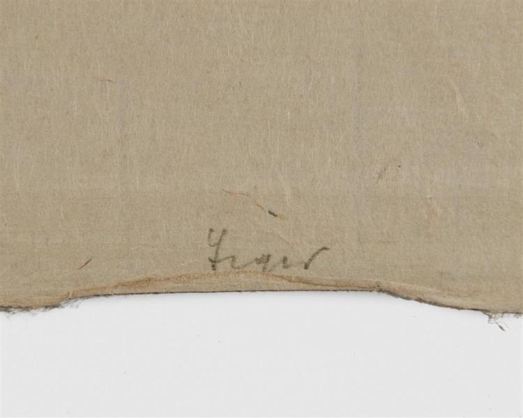 FRANZ MARC, (German, 1880-1916), Tiger (Tiger), woodcut, 8 x 9 1/2 in.