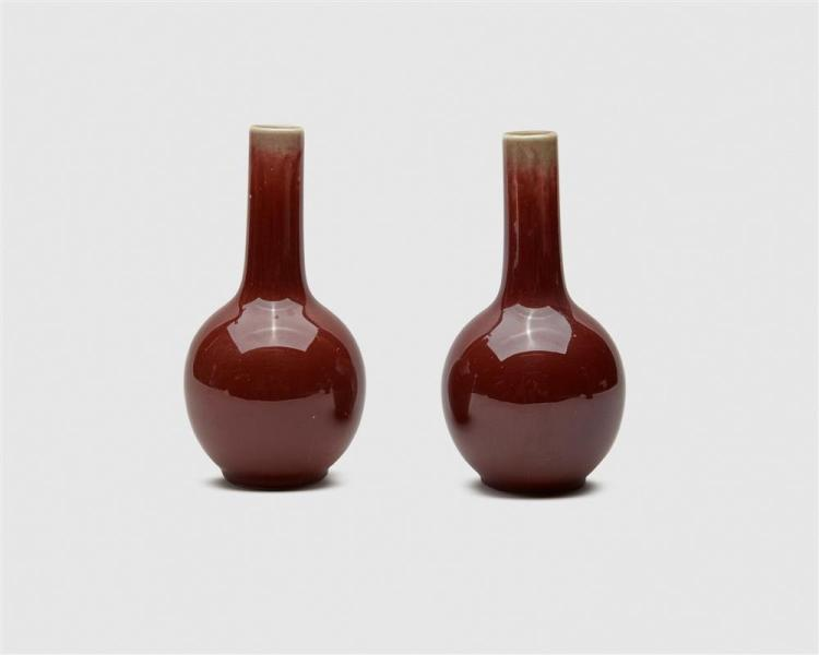 Pair of Chinese Oxblood Flambe Bottle Vases