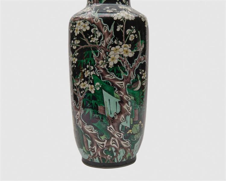 Chinese Iridescent Famille Noir Baluster Vase
