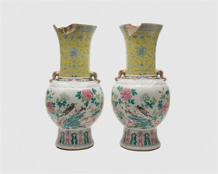 Pair of Chinese Famille Rose Phoenix Tail Vases, with elephant head handles
